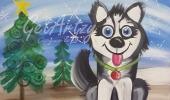 Husky-Jingles
